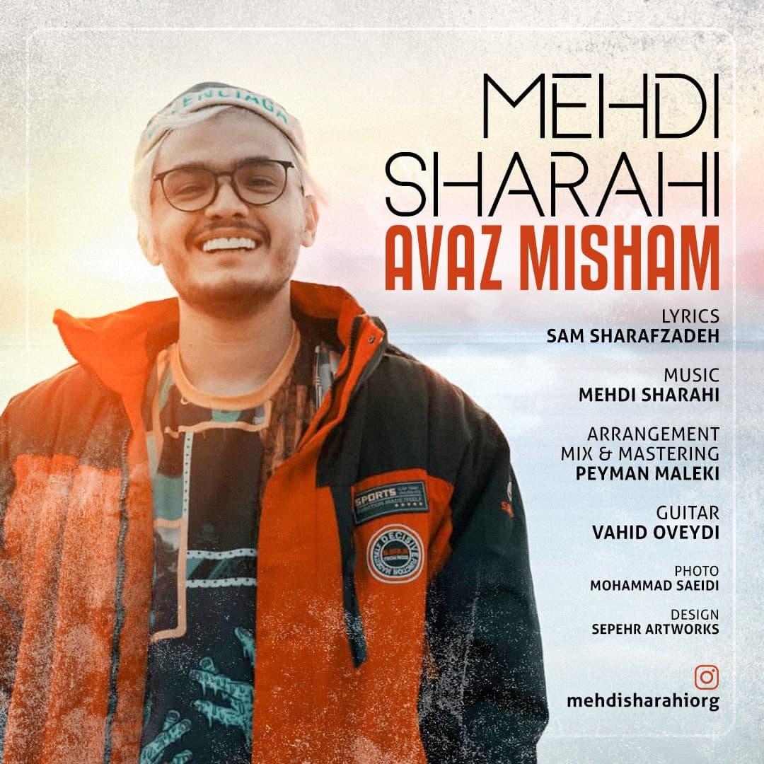 Mehdi Sharahi – Avaz Misham