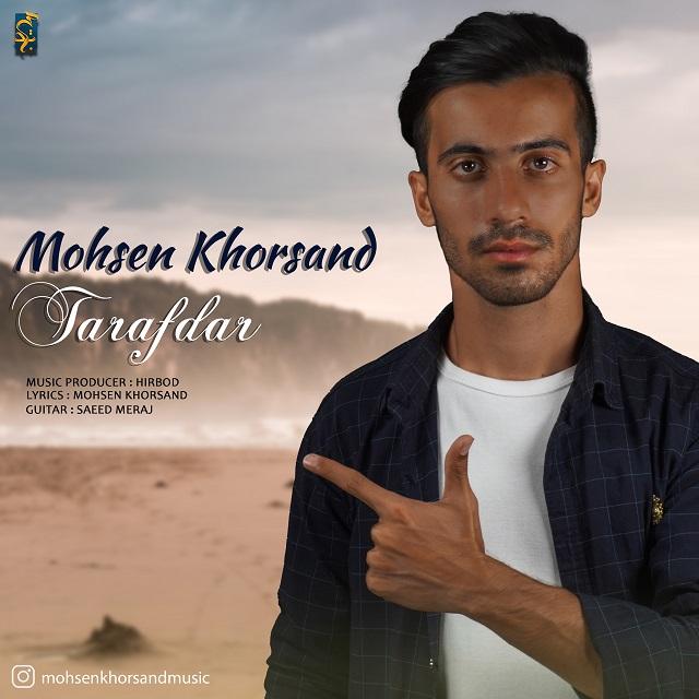 Mohsen Khorsand – Tarafdar