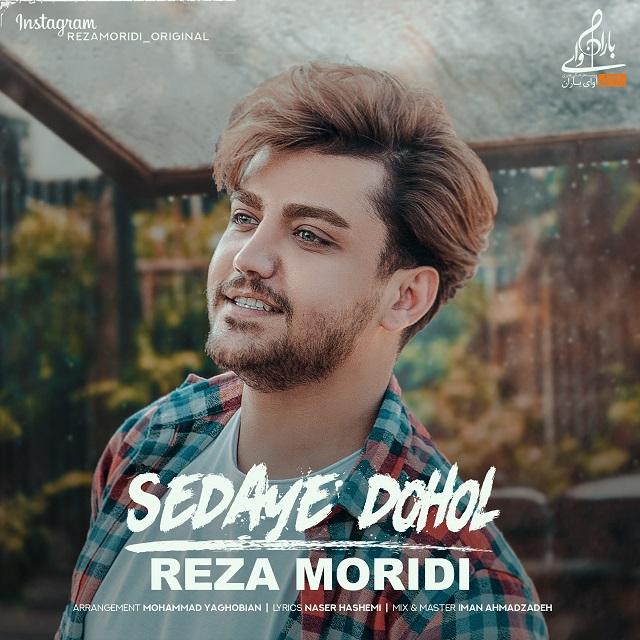 Reza Moridi – Dohol