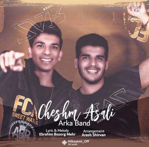 Arka Band – Cheshm Asali