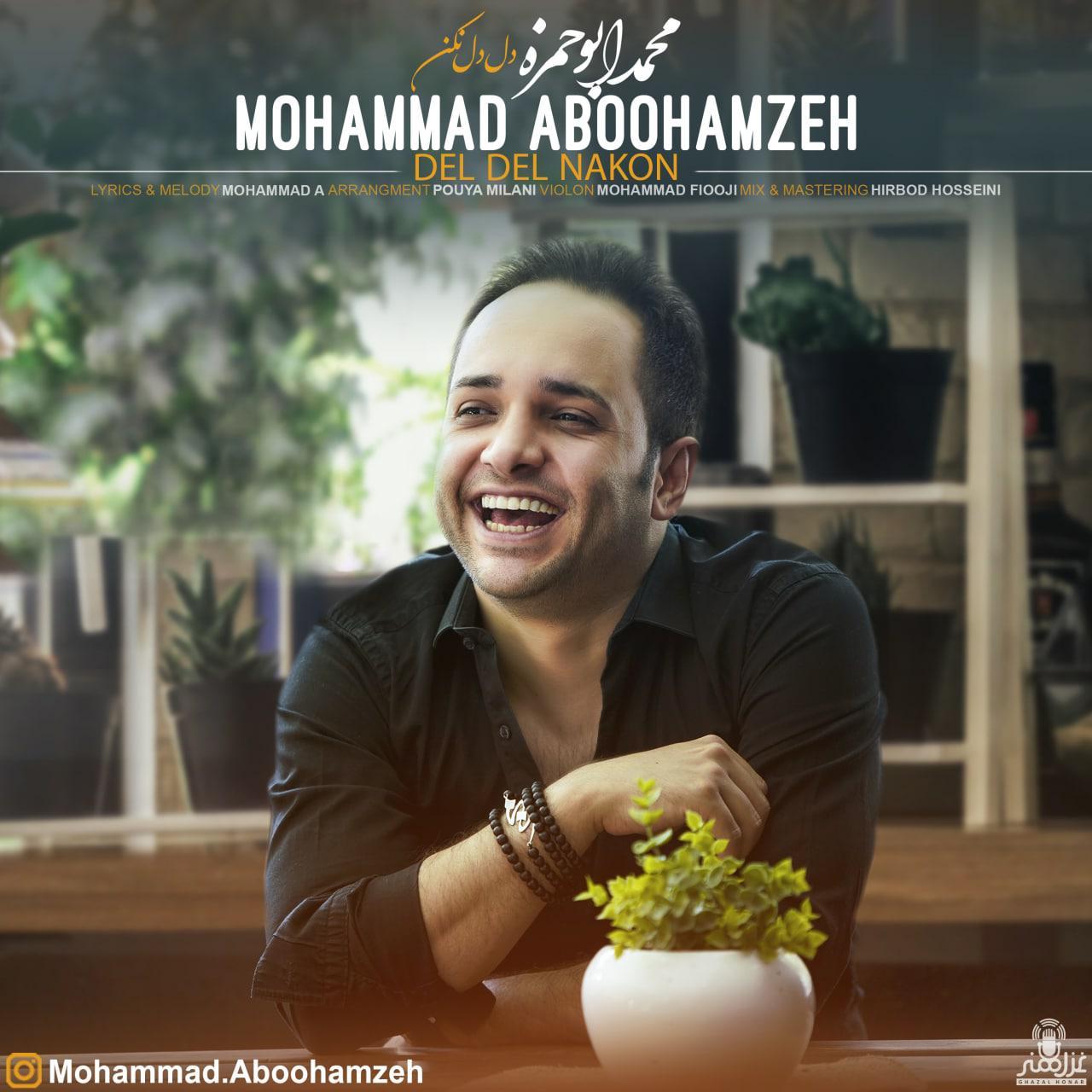 Mohammad Aboohamzeh – Del Del Nakon