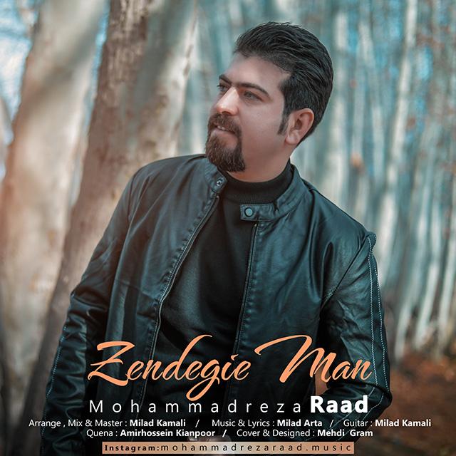 Mohammadreza Raad – Zendegie Man