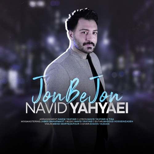 Navid Yahyaei – Jon B Jon