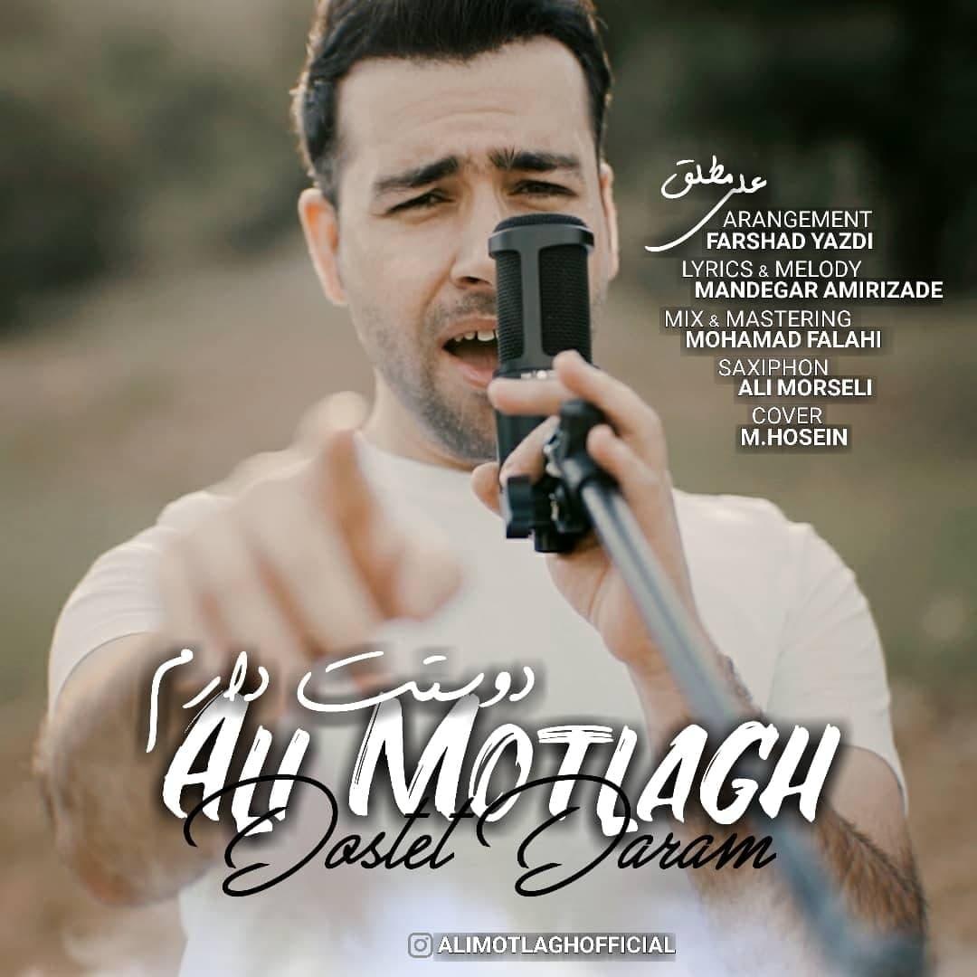 Ali Motlagh – Dostet Daram