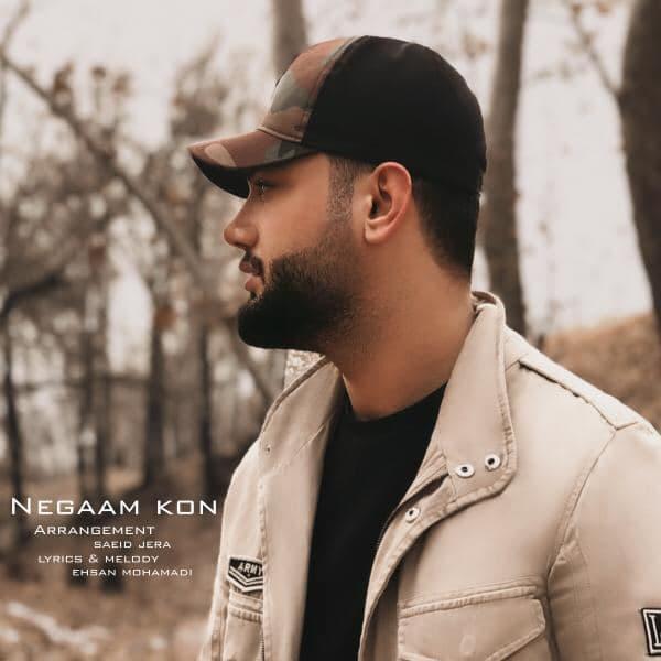 Ehsan Mohammadi – Negam Kon