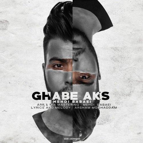 Mehdi Babaei – Ghabe Aks