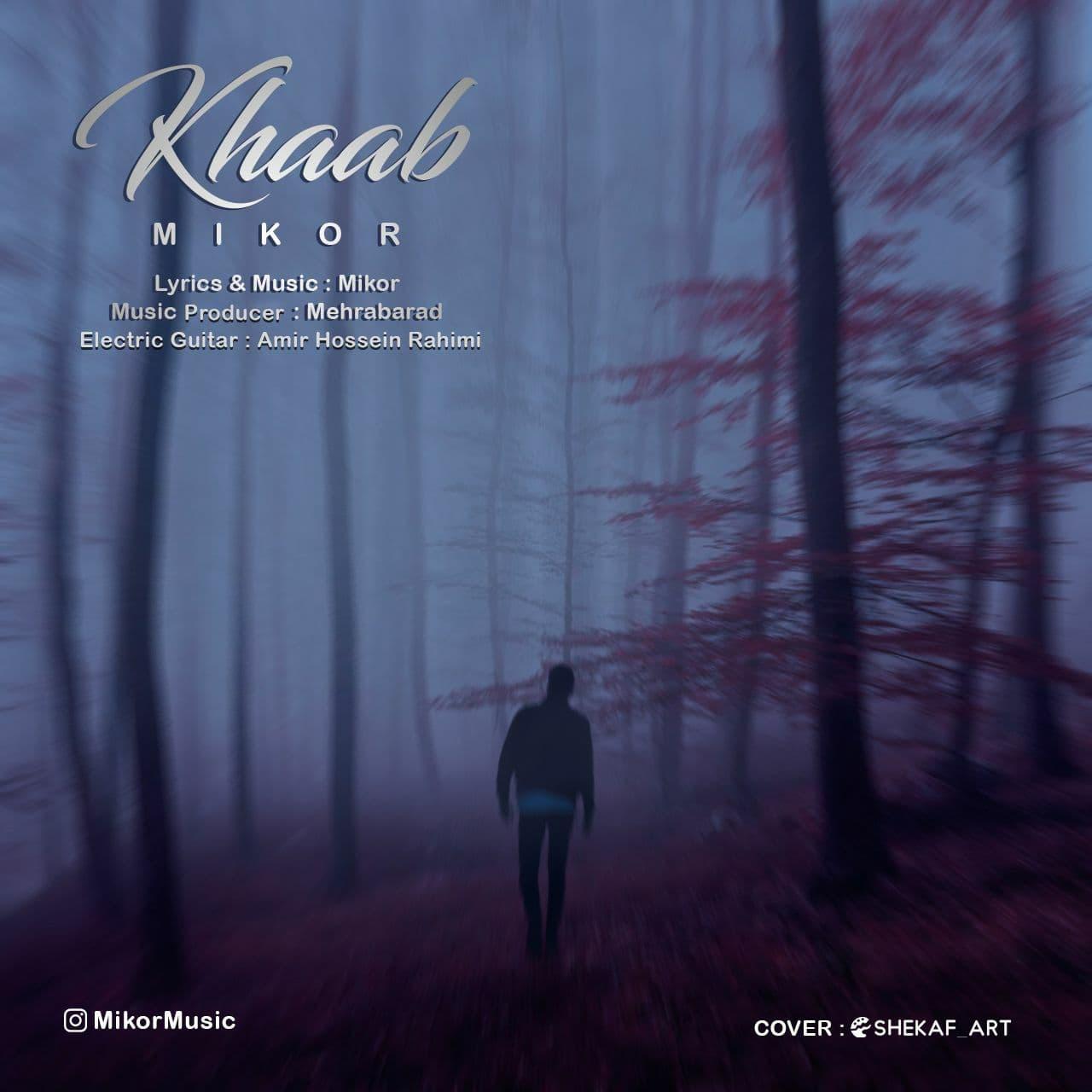 Mikor – Khaab