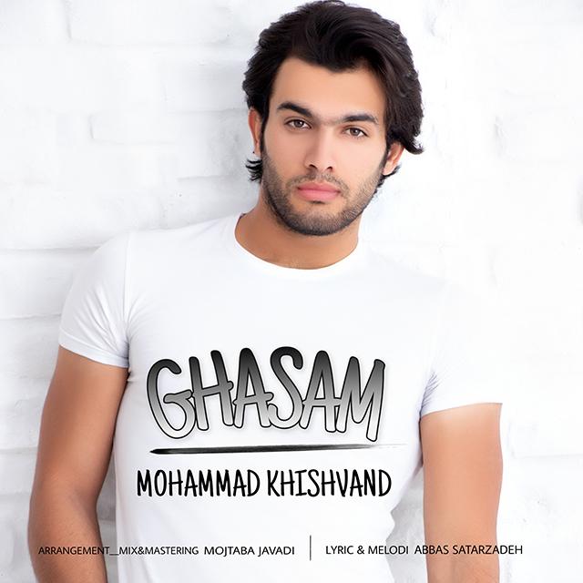 Mohammad Khishvand – Ghasam