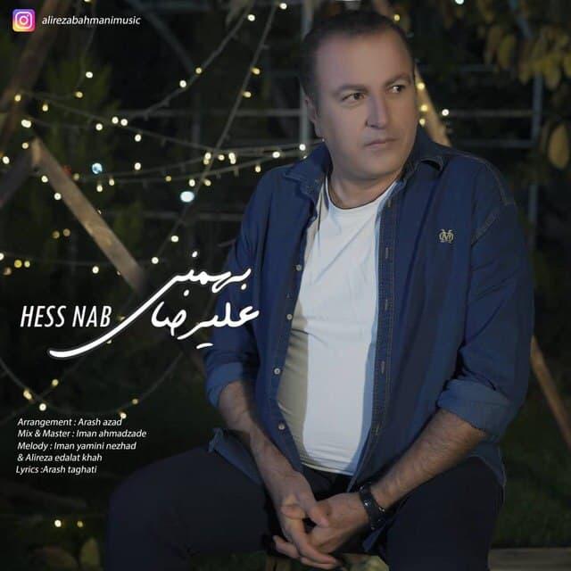 Alireza Bahmani – Hess Nab