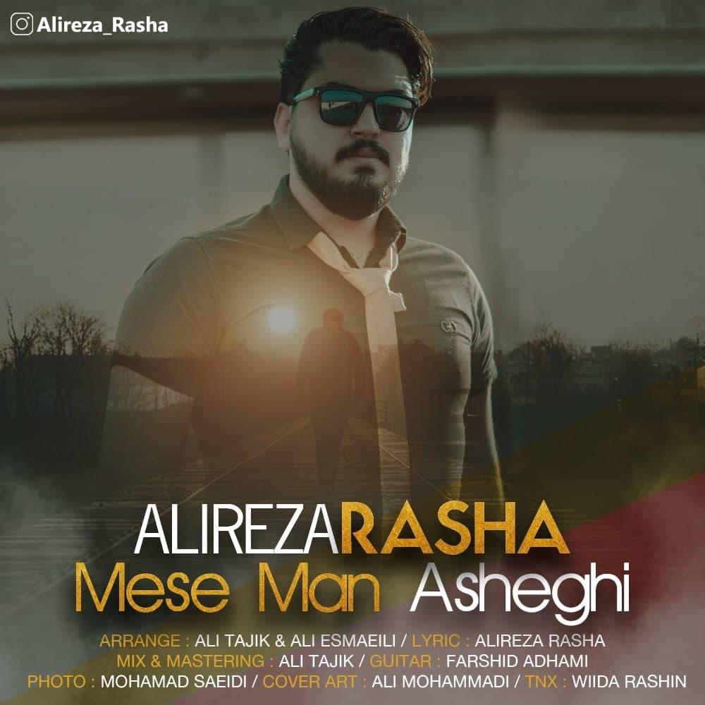 Alireza Rasha – Mese Man Asheghi