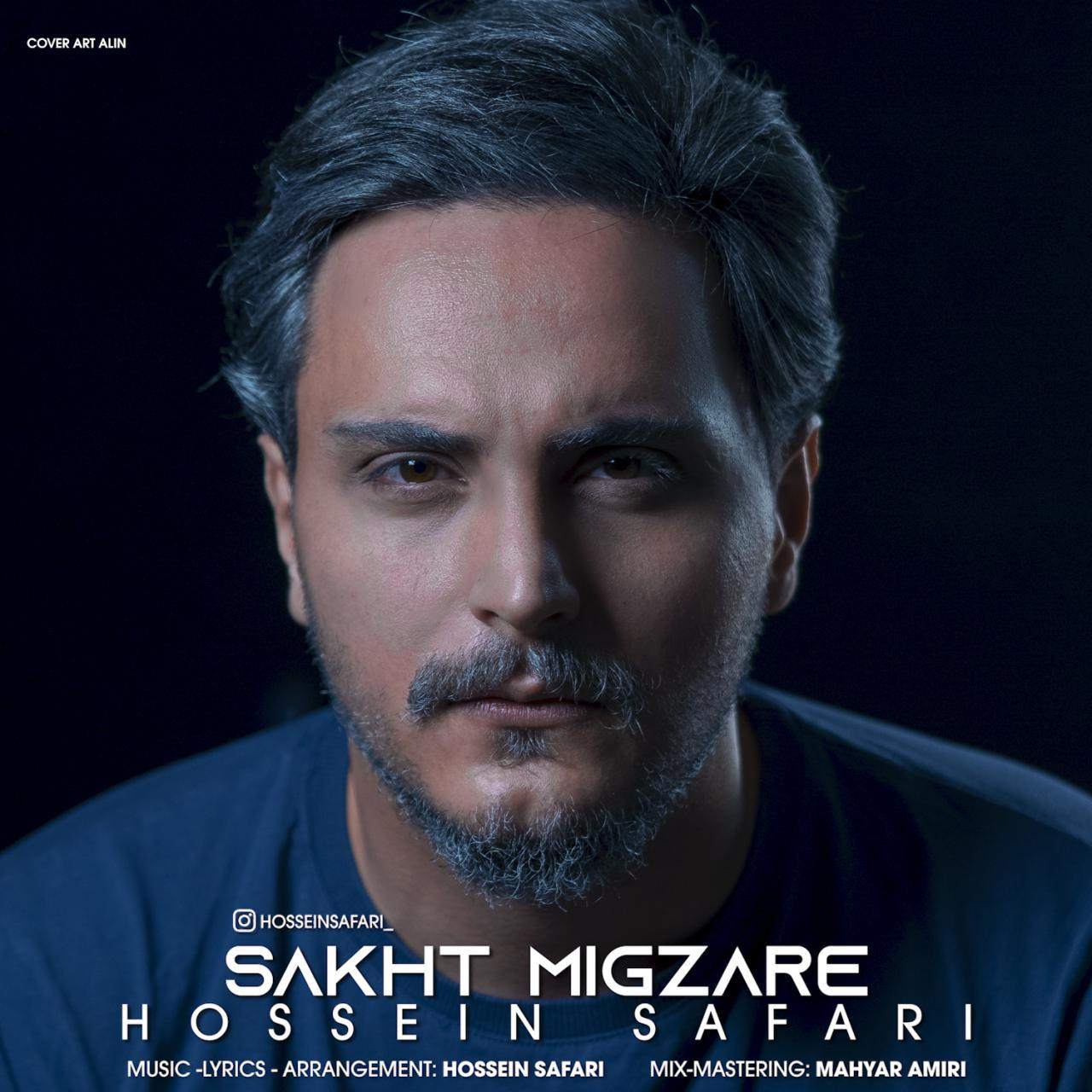 Hossein Safari – Sakht Migzare