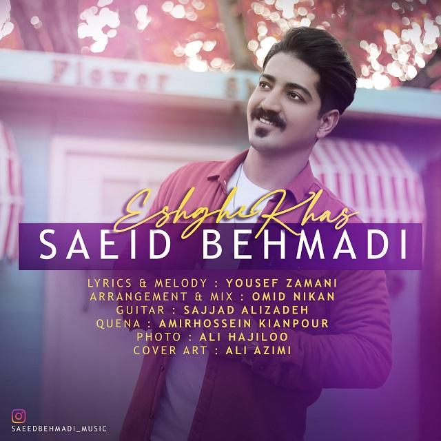 Saeid Behmadi – Eshghe Khas