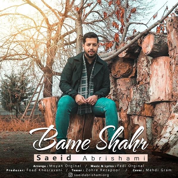 Saeid Abrishami – Bame Shahr