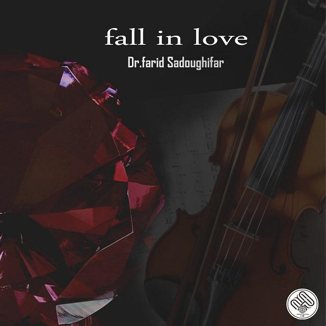 Dr. Farid Sadoughifar – Delbastam