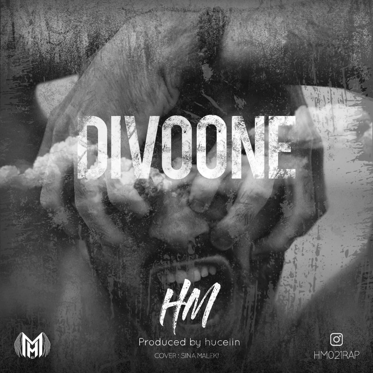 HM – Divoone