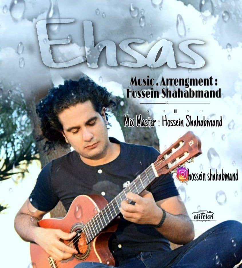 Hossein Shahabmand – Ehsas