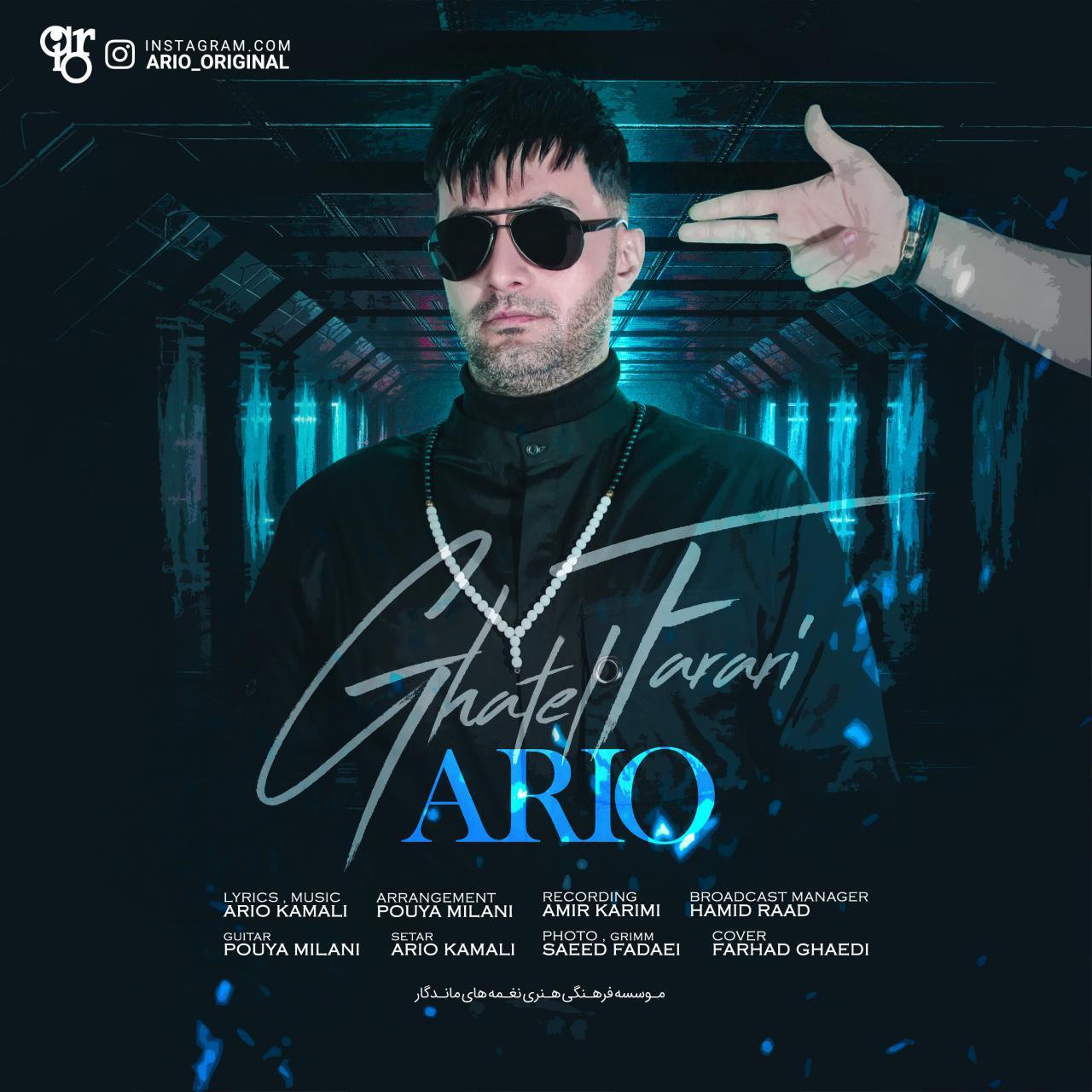 Ario – Ghatel Farari