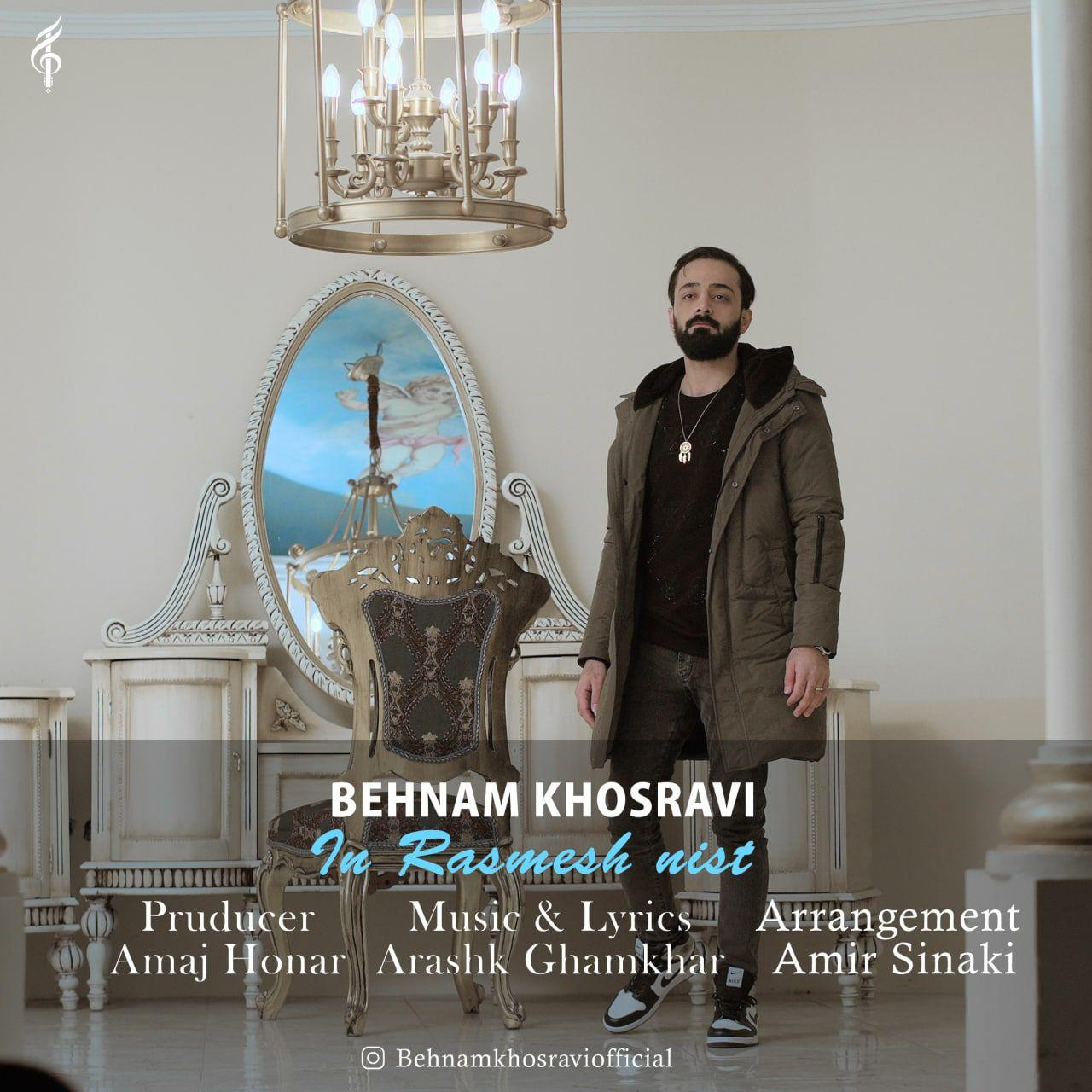 Behnam Khosravi – In Rasmesh Nist