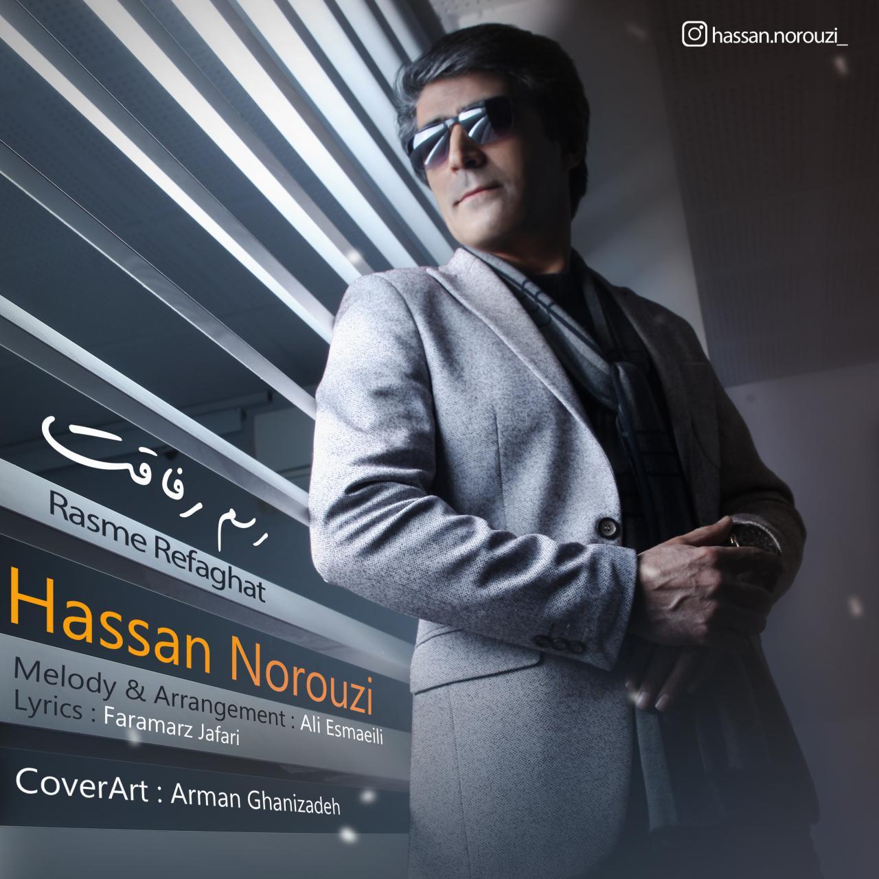 Hassan Norouzi – Rasme Refaghat