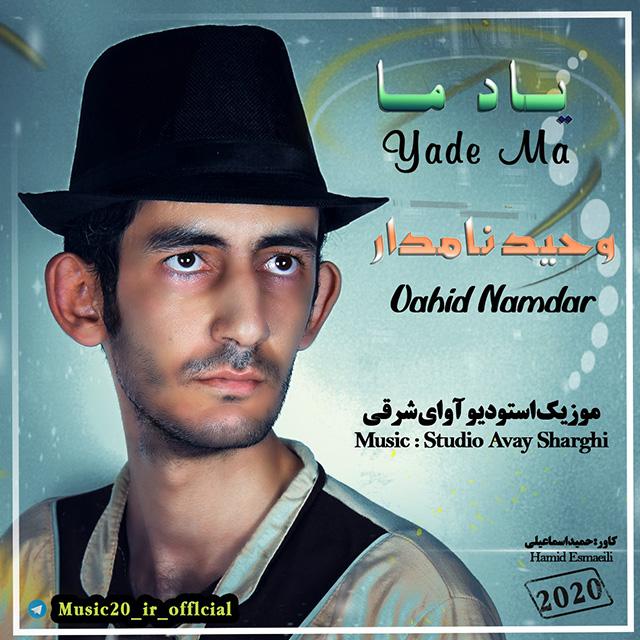 Vahid Namdar – Yade Ma