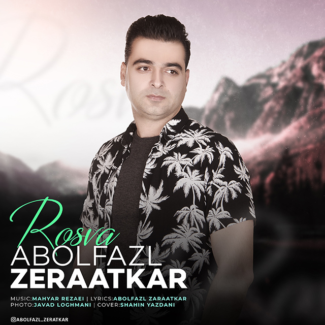 Abolfazl Zeraatkar – Rosva