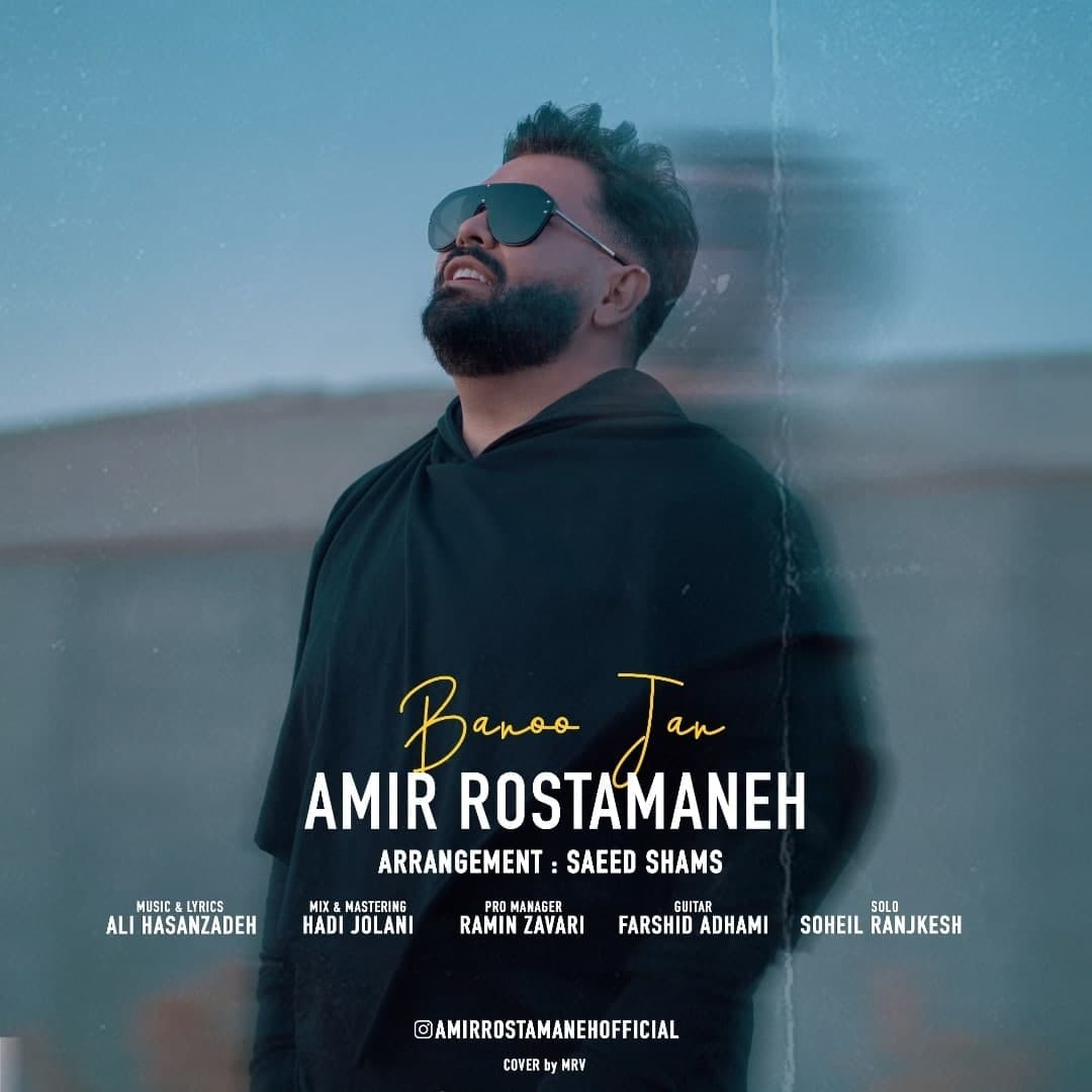 Amir Rostamaneh – Banoo Jan