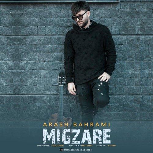 Arash Bahrami – Migzare