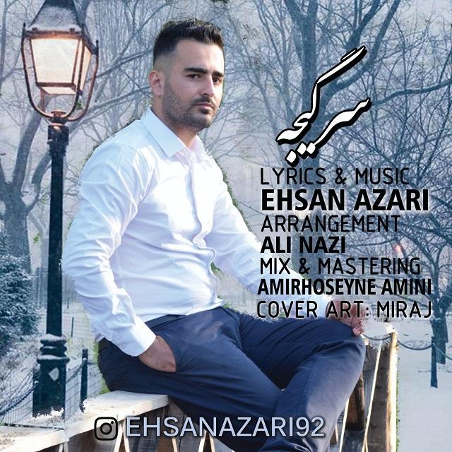 Ehsan Azari – Sargijeh