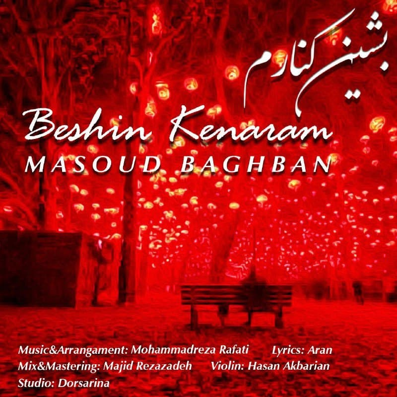 Masoud Baghban – Beshin Kenaram