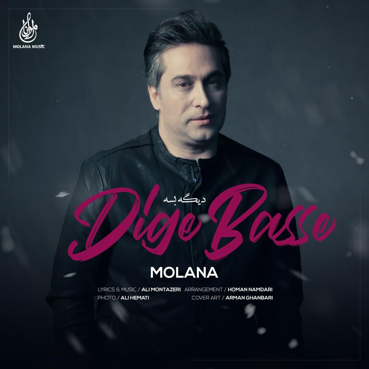 Molana – Dige Basse