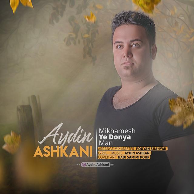 Aydin Ashkani – Mikhamesh Ye Donya Man