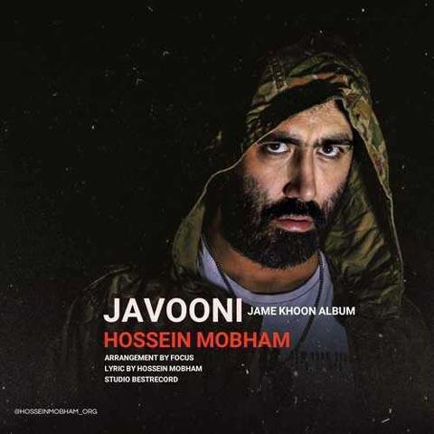 Hossein Mobham – Javooni