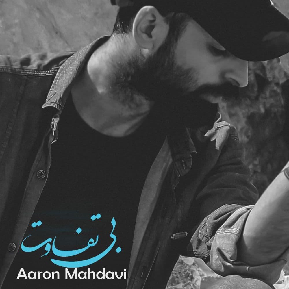 Aaron Mahdavi – Bi Tafavot