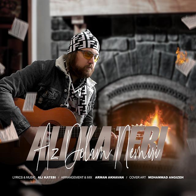 Ali Katebi – Az Delam Nemiri