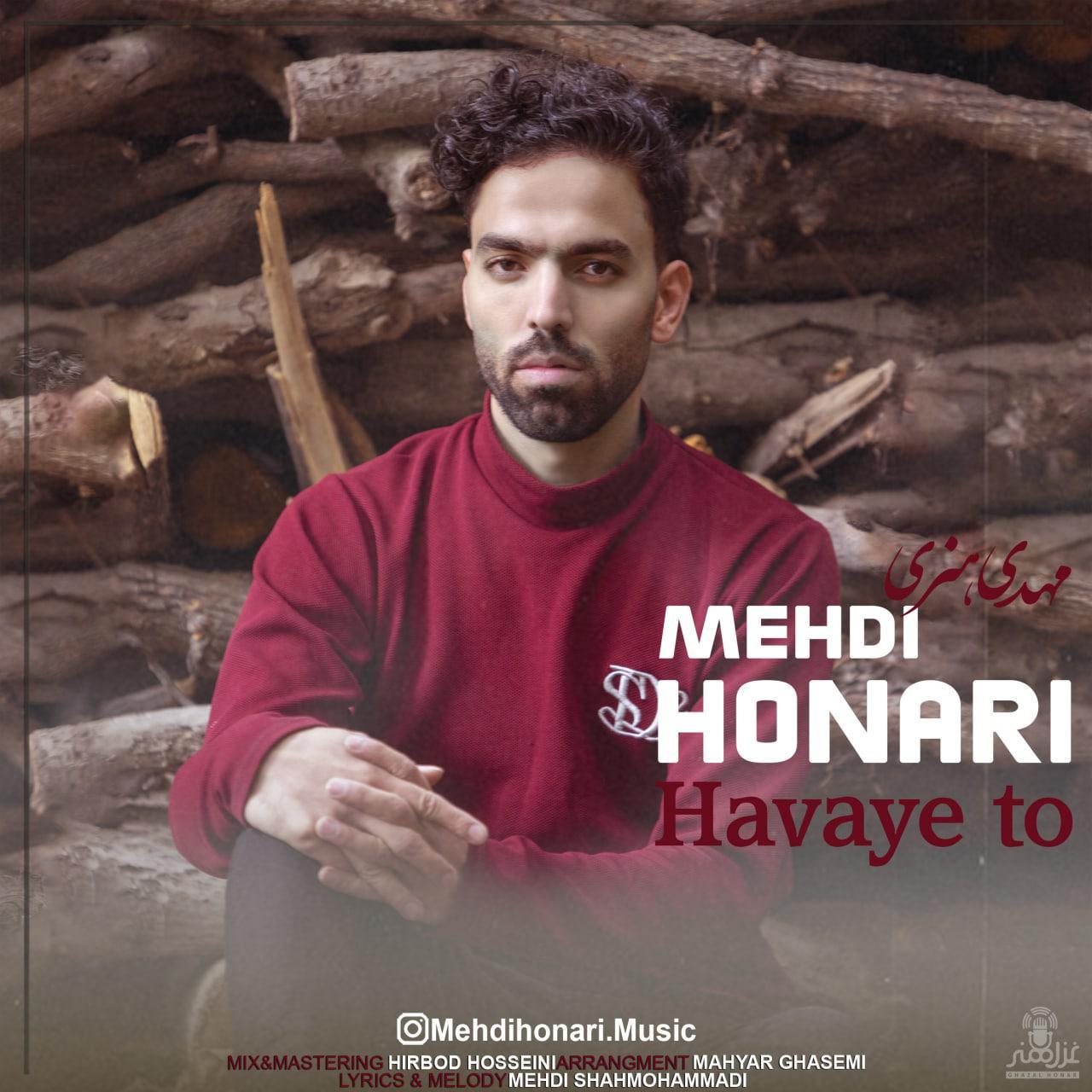 Mehdi Honari – Havaye To