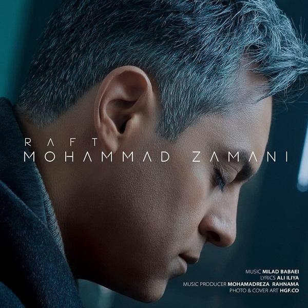 Mohammad Zamani – Raft