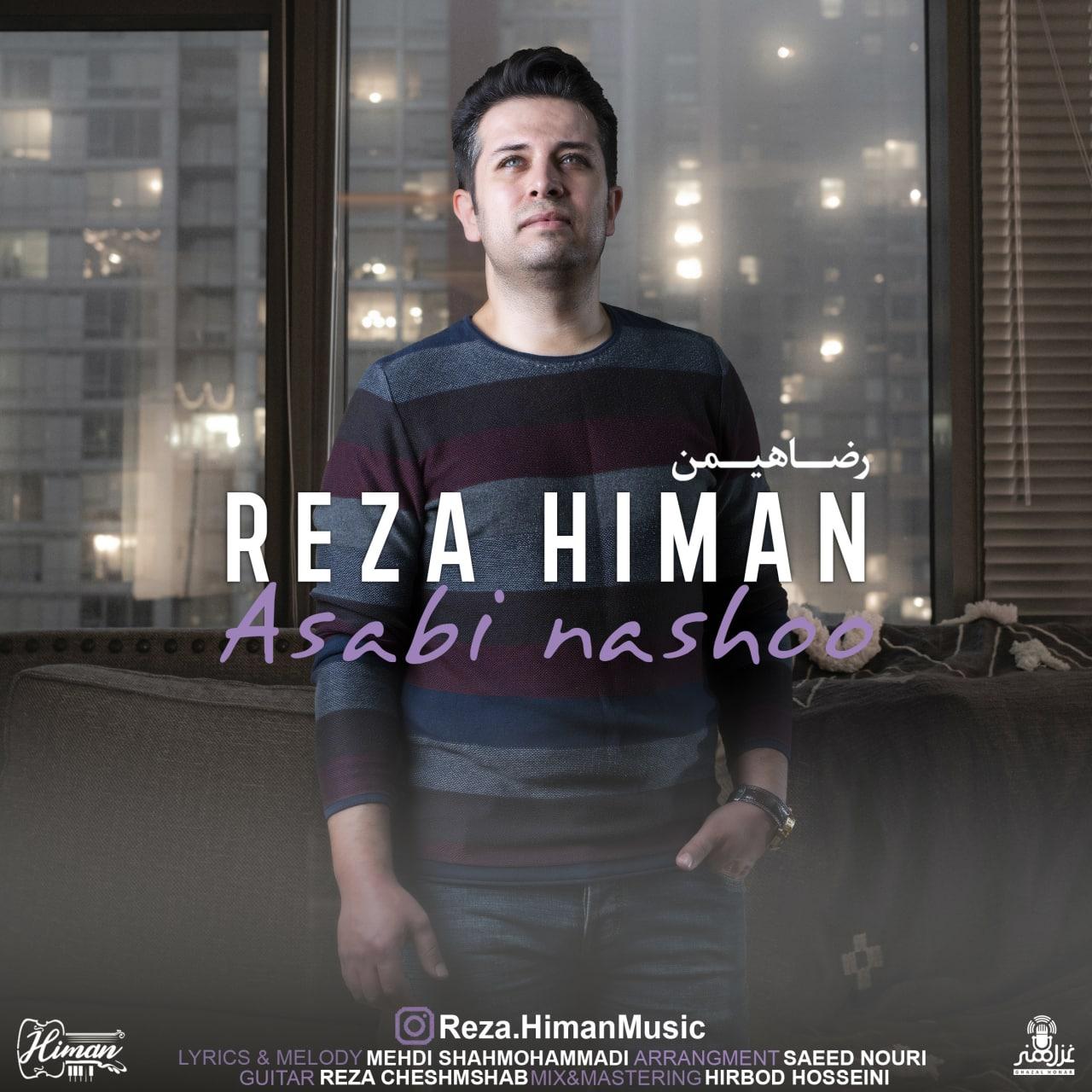 Reza Himan – Asabi Nashoo