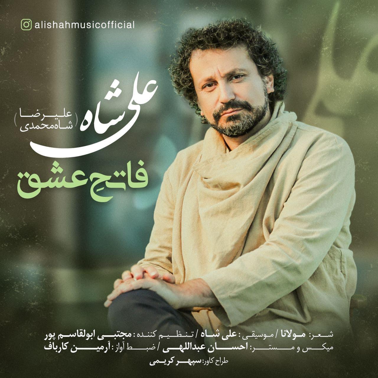 Ali Shah – Fatehe Eshgh