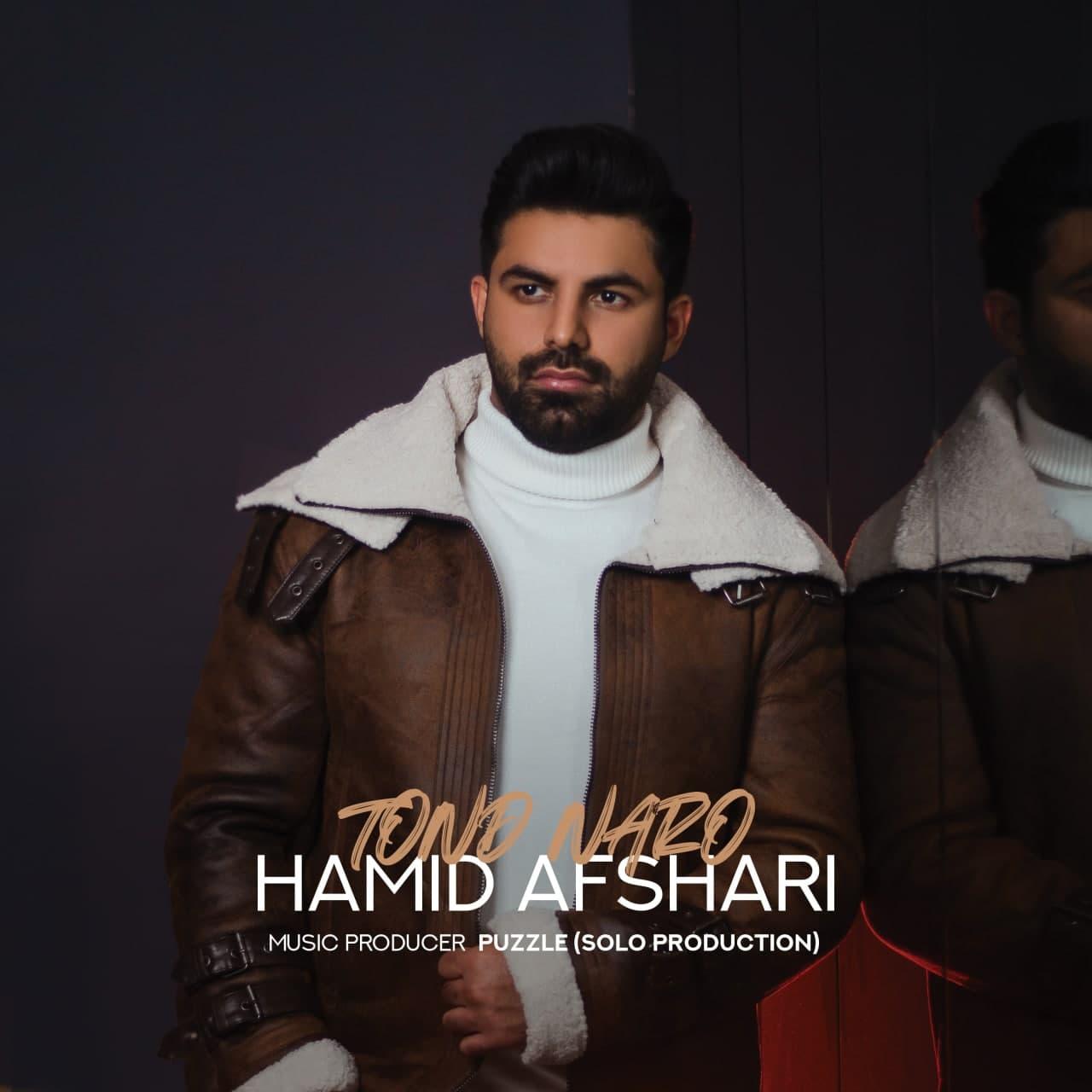 Hamid Afshari – Tond Naro
