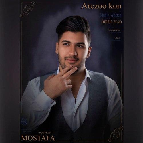 Mostafa Mokhtari – Arezoo Kon
