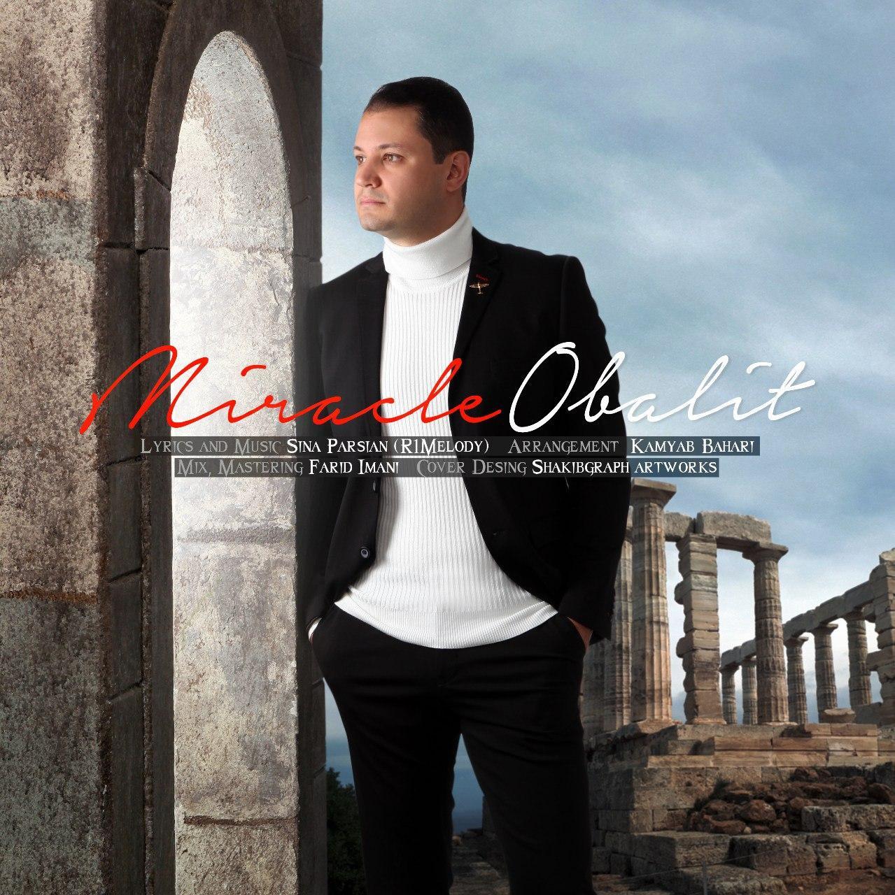 Obalit – Miracle (Mojeze)