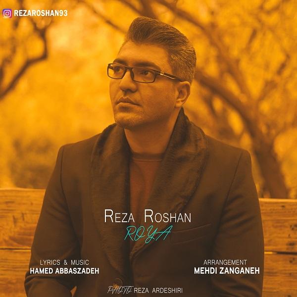 Reza Roshan – Roya