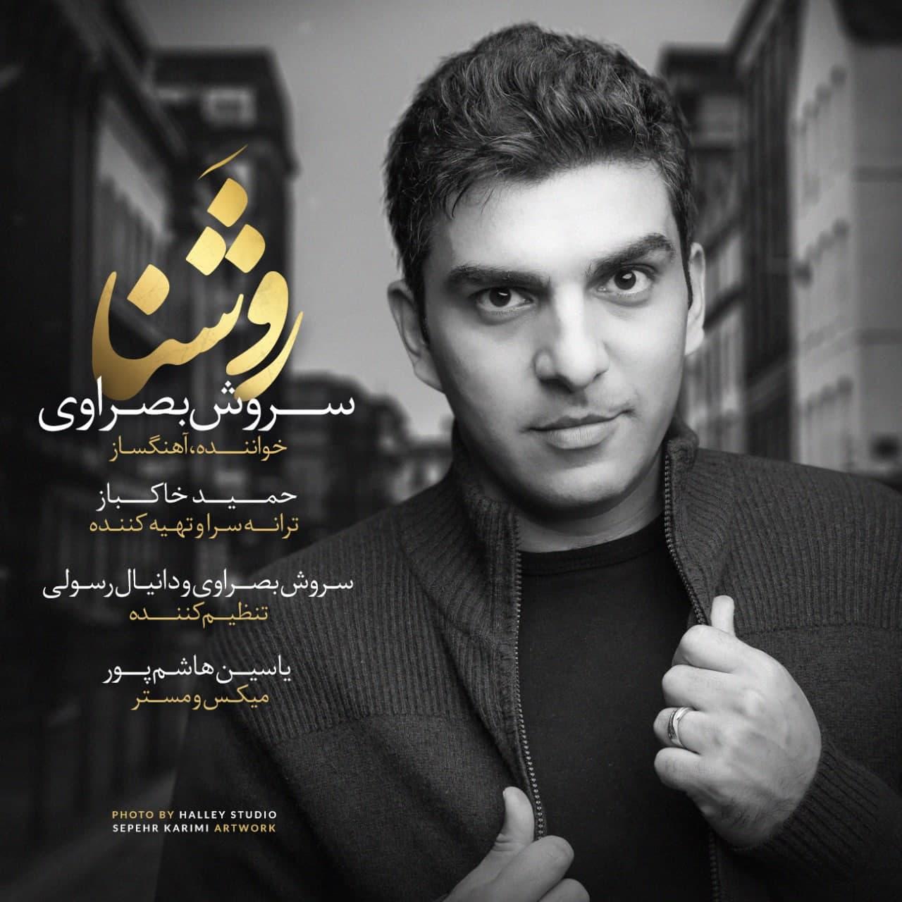 Soroush Basravi – Roshana