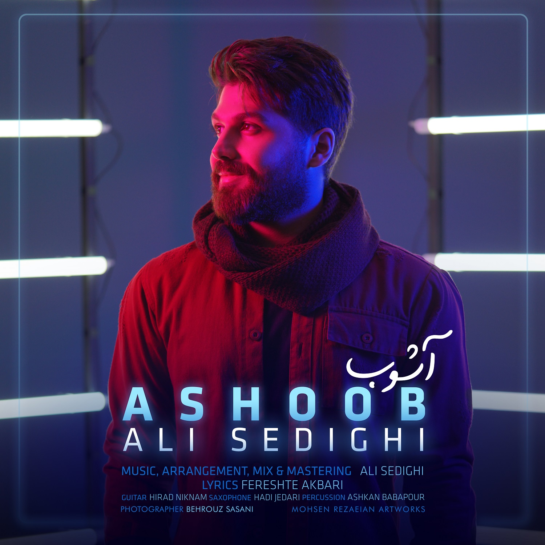 Ali Sedighi – Ashoob