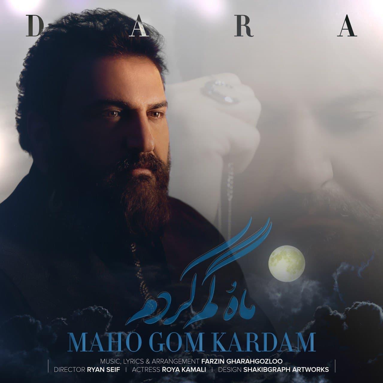 Dara Recording Artist – Maho Gom Kardam