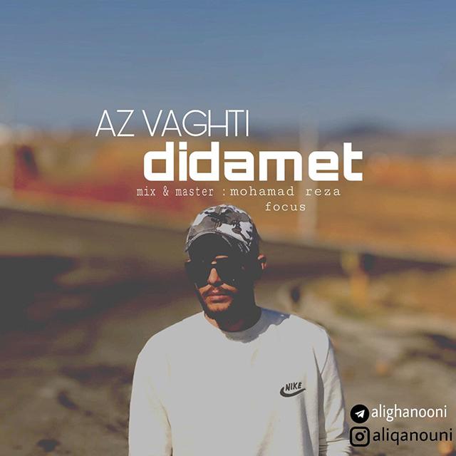 Ali Ghanooni – Az Vaghti Didamet