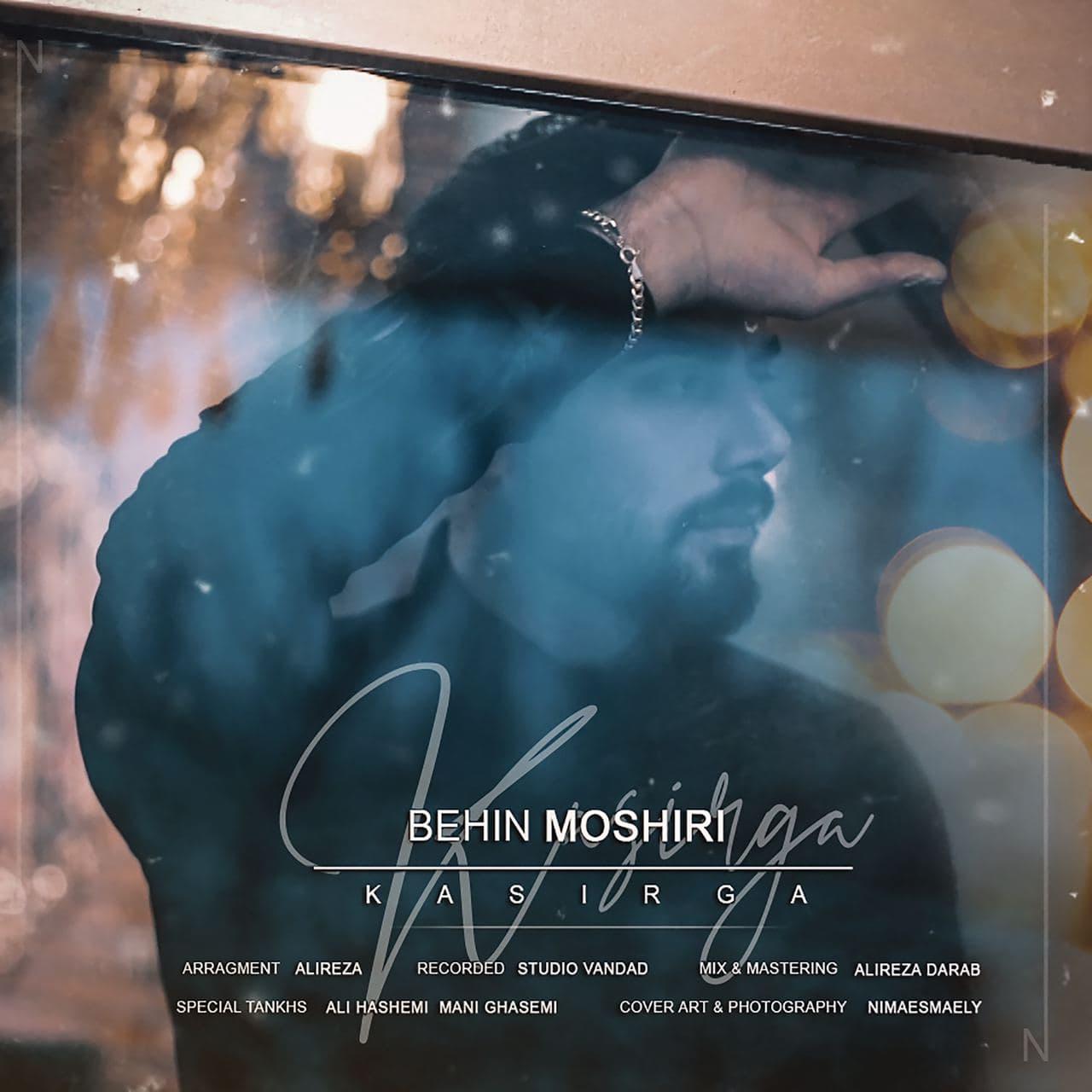 Behin Moshiri – Kasirga (Toofan)