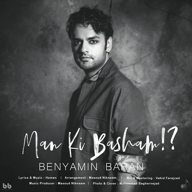 Benyamin Baran – Man Ki Basham