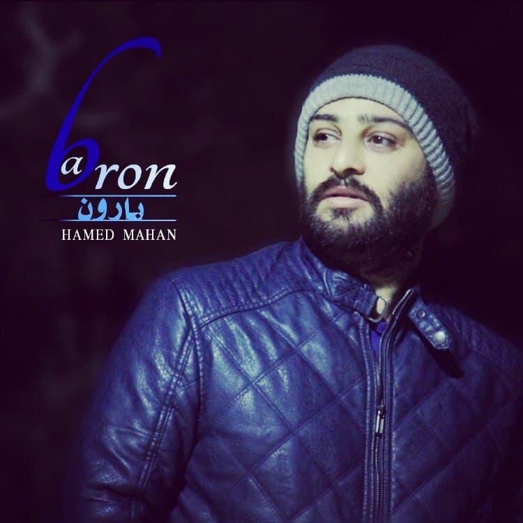 Hamed Mahan – Baroon