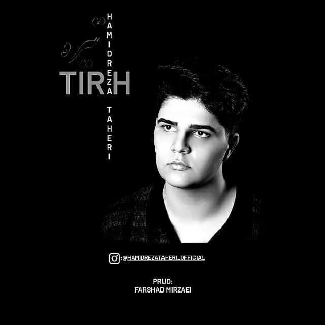 Hamidreza Taheri – Tireh